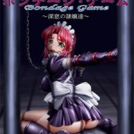 Bondage Game Hentai Series